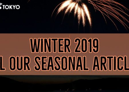 Winter 2019 Master Article: All You Need for the New Season