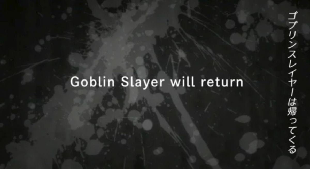 Still from Episode 12 of anime Goblin Slayer