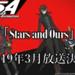 PERSONA 5 the Animation: Stars and Ours Anime VIsual