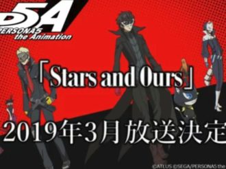 Persona 5 Anime Will Get a New Special