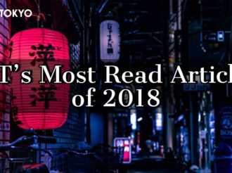 MANGA.TOKYO's Most Read Articles of 2018