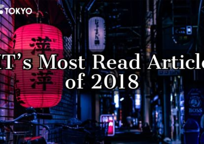 MT's Most VIewed Articles for 2018