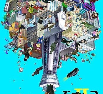 Mob Psycho 100 II Anime Visual