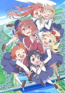 WATATEN!: an Angel Flew Down to Me Anime Visual