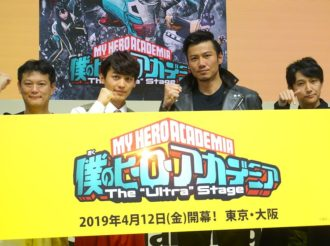 My Hero Academia: The Ultra Stage Announcement Event Report