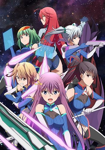 Circlet Princess Anime Visual