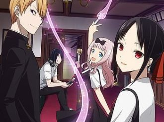 1st Episode Anime Impressions: Kaguya-sama Love is War