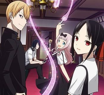 Kaguya-sama: Love Is War Anime Visual