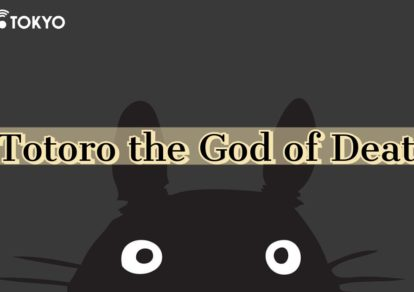 Is Totoro the God of Death? A Dark Theory Behind My Neighbor Totoro's Story | MANGA.TOKYO