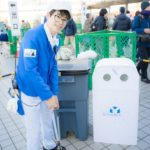 Tokyo Disney Sea Custodial Cast | Cosplay Gallery from Comiket 95 | MANGA.TOKYO