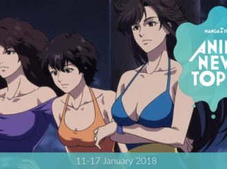 This Week's Top 10 Most Popular Anime News (11-17 January 2018)