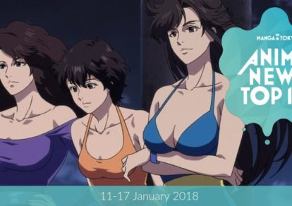 This Week's Top 10 Most Popular Anime News (11-17 January 2018) | MANGA.TOKYO