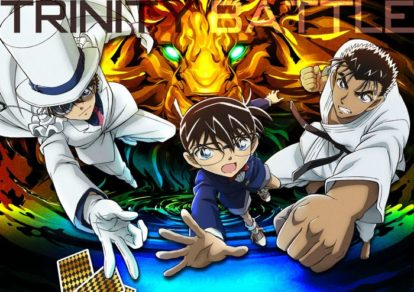 Detective Conan The Fist of Blue Sapphire Anime Movie Visual
