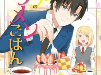 Kodansha Releases Manga Houkago no Ikemen Gohan: Hungry Girl and Good Looking Classmate