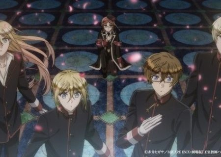 Movie still from anime The Royal Tutor