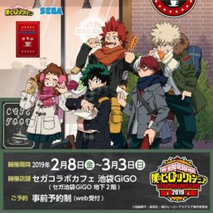 My Hero Academia (Boku no Hero Academia) Sega Collabo Cafe in Ikebukuro