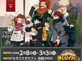 My Hero Academia is Getting a Sega Collabo Cafe This February to March 2019