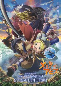 Made in Abyss Anime Compilation films visual
