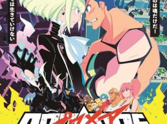 New TRIGGER Anime Promare Trailer is On Fire