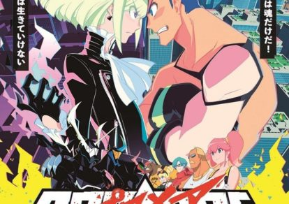 Promare Anime Movie Visual