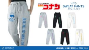 Detective Conan Item: Sweat Pants | MANGA.TOKYO Anime Merchandise Monday (January 2019) ©青山剛昌/小学館・読売テレビ・TMS 1996