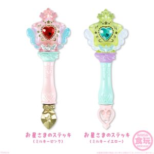 Luminary Tears Plastic Stick -Fancy Dream- | MANGA.TOKYO Anime Merchandise Monday (January 2019) (C) BANDAI