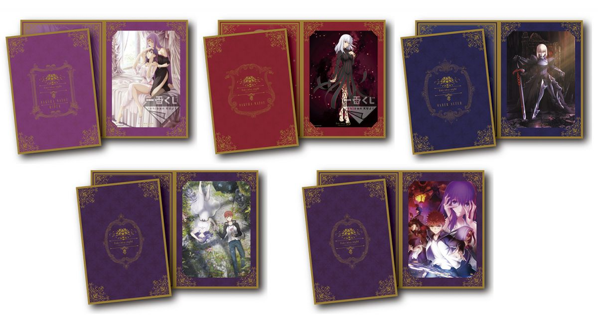Fate/stay night Lottery Merchandise | MANGA.TOKYO Anime Merchandise Monday (January 2019) (C)TYPE-MOON・ufotable・FSNPC