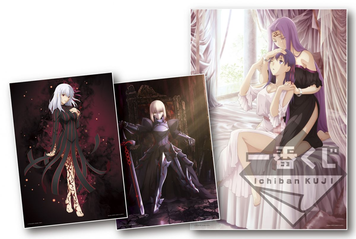 Fate/stay night Lottery Merchandise | MANGA.TOKYO Anime Merchandise Monday (January 2019)