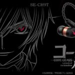 Code Geass Item: Headphones | MANGA.TOKYO Anime Merchandise Monday (January 2019) (C)SUNRISE/PROJECT L-GEASS Character Design (C)2006-2017 CLAMP・ST
