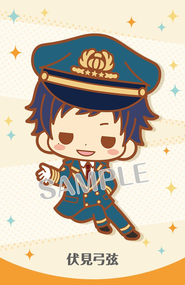 Yuzuru Fushimi Ensemble Stars! Item: Rubber Strap | MANGA.TOKYO Anime Merchandise Monday (January 2019)(C)2014 HappyElements K.K