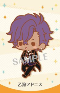 Adonis Otogari Ensemble Stars! Item: Rubber Strap | MANGA.TOKYO Anime Merchandise Monday (January 2019)(C)2014 HappyElements K.K