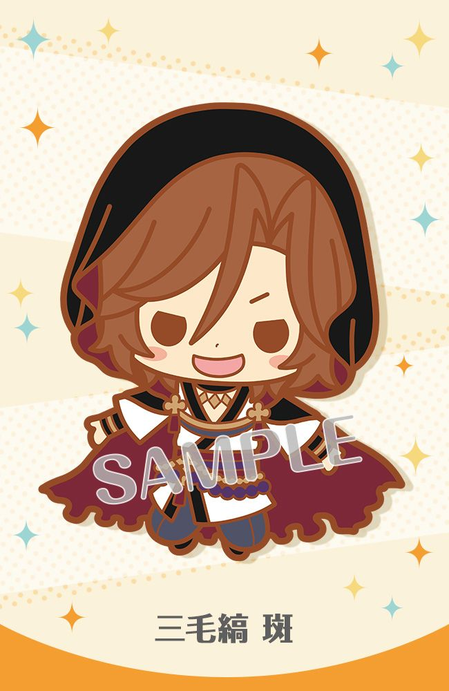 Madara Mikejima Ensemble Stars! Item: Rubber Strap | MANGA.TOKYO Anime Merchandise Monday (January 2019)(C)2014 HappyElements K.K