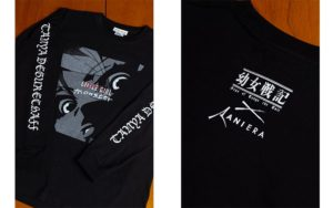 The Saga of Tanya the Evil Long-Sleeved Shirt | Anime Merchandise Monday (February 2019) | MANGA.TOKYO