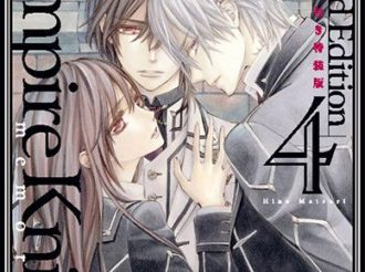 Vampire Knight Gets Drama CD of Final Chapter with Original Cast