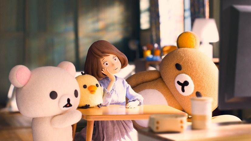 Rilakkuma and Karou Official Screenshot