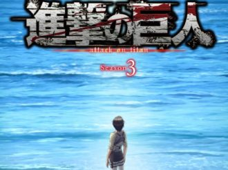 Anime Attack on Titan Reveals Opening and Ending Artists for 2nd Cour of Season 3