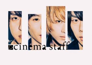cinema staff | Japanese Band