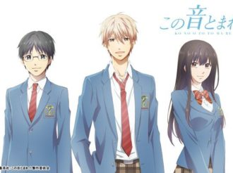 Kono Oto Tomare Reveals Additional Cast Members