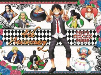 Tokyo One Piece Tower Celebrates Fourth Anniversary