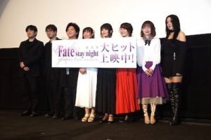 Photo from Fate/stay night: Heaven's Feel Movie Premiere Stage Greeting