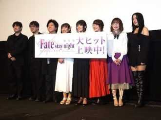 Fate/stay night: Heaven's Feel Movie Premiere Stage Greeting Report
