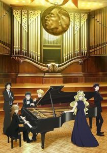 Forest of Piano Anime Visual