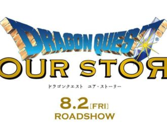 Dragon Quest Series to Get its First CG Anime Movie