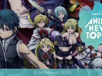 This Week's Top 10 Most Popular Anime News (8-14 February 2019)
