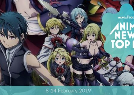 This Week's Top 10 Most Popular Anime News (8-14 February 2019) | MANGA.TOKYO