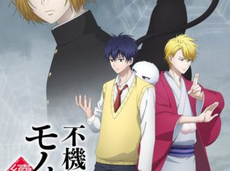 The Morose Mononokean Releases New Visual and Additional Cast