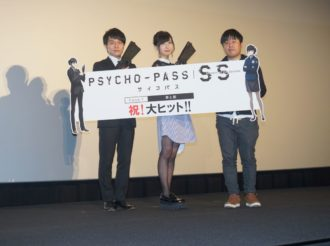 Psycho-Pass Sinners of the System Case.1 Opening Day Report