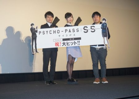 Photo from Psycho-Pass Sinners of the System Case.1 Opening Day Report