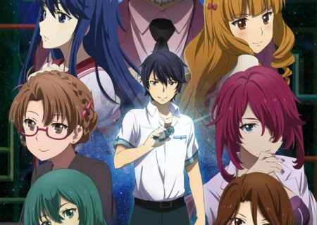 TV anime YU-NO: A Girl Who Chants Love at the Bound of this World VIsual