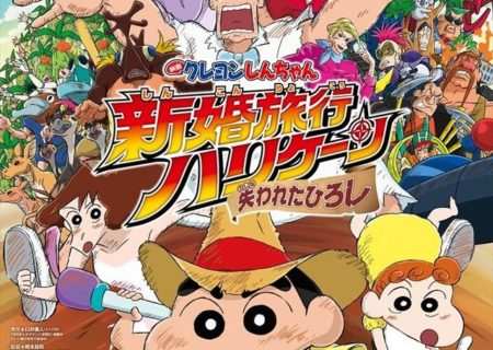 Crayon Shin-chan: Honeymoon Hurricane ~The Lost Hiroshi~ Anime Movie Visual
